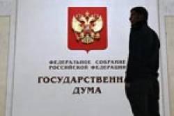 Выборы вУкраине ипозиция парламентариев РФ | «Россия для всех»