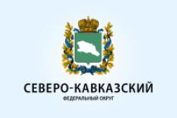 Совместное обращение руководителей регионов Северного Кавказа   «Россия для всех»