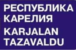 Язык нации | «Россия для всех»
