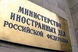 Критика МИДом РФ доклада Госдепартамента США оситуации справами человека   «Россия для всех»