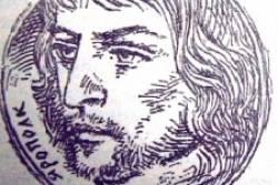 Ярополк-Креститель и вырванные страницы истории | «Россия для всех»