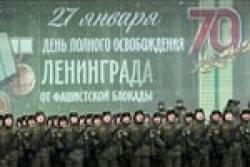 Они назвали их«недоблокадниками» | «Россия для всех»