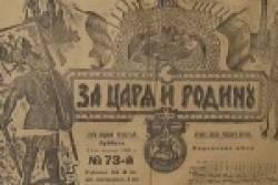 Русскость формируется «русскими вызовами» | «Россия для всех»