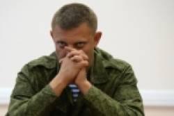 На войну как в отпуск | «Россия для всех»