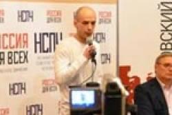 Связка сотрудников колонии изаключённых-«активистов» (Руслан Губанов)   «Россия для всех»