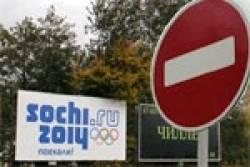 Жители Чечни, Дагестана иИнгушетии— больше неграждане РФ? | «Россия для всех»