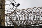Крымские тюрьмы вольются вструктуру ФСИН | «Россия для всех»