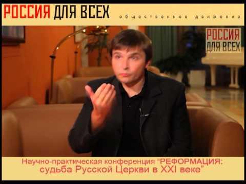 Владимир Голышев: Архаичное общество и «отмороженное меньшинство» | «Россия для всех»