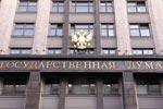 Контроль заинтернетом: силовики сказали «надо», думцы ответили «есть» | «Россия для всех»