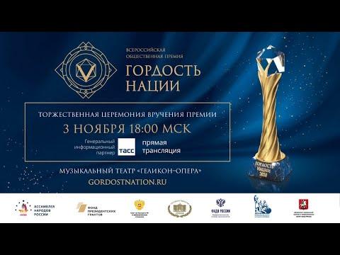 Служение российской культуре | «Россия для всех»