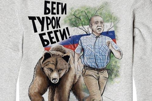 Нелепые выходки | «Россия для всех»