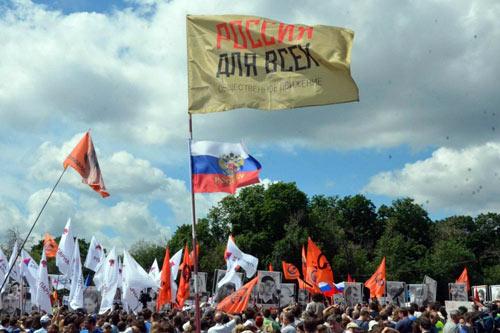 Общественному движению «Россия для всех» — 2 года! | «Россия для всех»