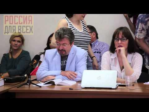 Редкая неангажированность в религиеведении | «Россия для всех»